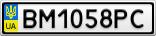 Номерной знак - BM1058PC
