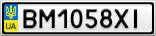 Номерной знак - BM1058XI