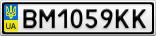 Номерной знак - BM1059KK