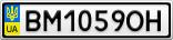 Номерной знак - BM1059OH