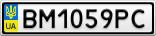 Номерной знак - BM1059PC