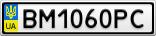 Номерной знак - BM1060PC