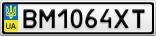 Номерной знак - BM1064XT