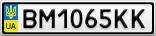 Номерной знак - BM1065KK