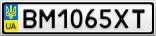 Номерной знак - BM1065XT