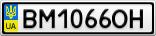 Номерной знак - BM1066OH