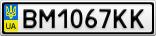 Номерной знак - BM1067KK