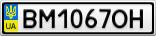 Номерной знак - BM1067OH