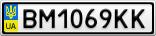 Номерной знак - BM1069KK
