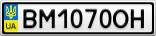 Номерной знак - BM1070OH