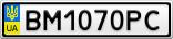 Номерной знак - BM1070PC