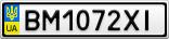 Номерной знак - BM1072XI