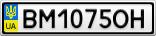 Номерной знак - BM1075OH