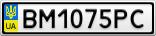 Номерной знак - BM1075PC