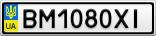 Номерной знак - BM1080XI