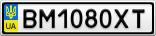 Номерной знак - BM1080XT