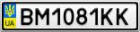 Номерной знак - BM1081KK