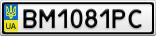 Номерной знак - BM1081PC