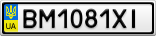 Номерной знак - BM1081XI