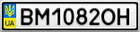 Номерной знак - BM1082OH