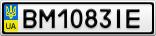 Номерной знак - BM1083IE