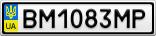 Номерной знак - BM1083MP