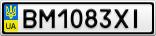 Номерной знак - BM1083XI
