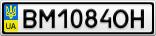 Номерной знак - BM1084OH