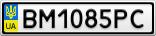 Номерной знак - BM1085PC