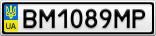 Номерной знак - BM1089MP