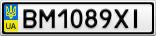 Номерной знак - BM1089XI