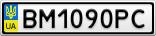 Номерной знак - BM1090PC