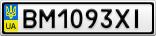 Номерной знак - BM1093XI