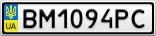 Номерной знак - BM1094PC