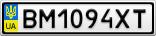 Номерной знак - BM1094XT