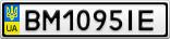 Номерной знак - BM1095IE