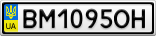 Номерной знак - BM1095OH