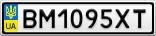 Номерной знак - BM1095XT
