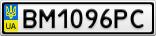 Номерной знак - BM1096PC