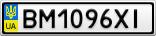 Номерной знак - BM1096XI