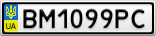 Номерной знак - BM1099PC