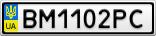 Номерной знак - BM1102PC