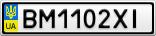 Номерной знак - BM1102XI