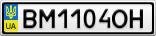 Номерной знак - BM1104OH
