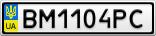 Номерной знак - BM1104PC