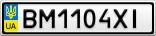 Номерной знак - BM1104XI