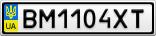 Номерной знак - BM1104XT