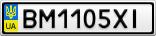 Номерной знак - BM1105XI