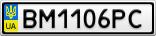 Номерной знак - BM1106PC