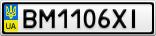 Номерной знак - BM1106XI